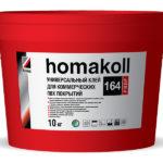 homakoll 164