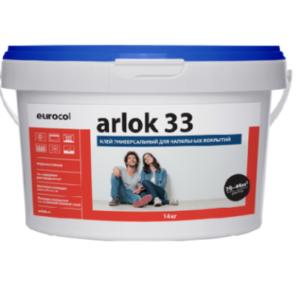 Arlok 33_new