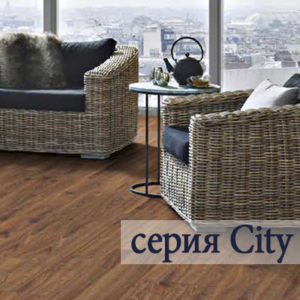 серия City