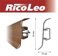 логотип Rico Leo