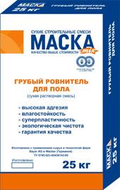 maska-grubiy-rovnitel