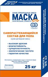 maska-Samorastekayushhijsya