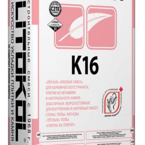 litokol-k16