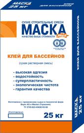 klej-dlya-bassejnov-maska-25-kg
