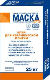 klei-maska-25kg