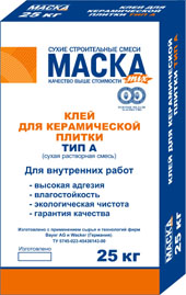 klei-maska-tip-a-25kg