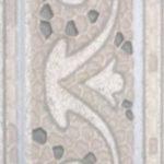 Бордюр напольный Тенерифе 3604-0104 14×45 серебряный Ласселсбергер
