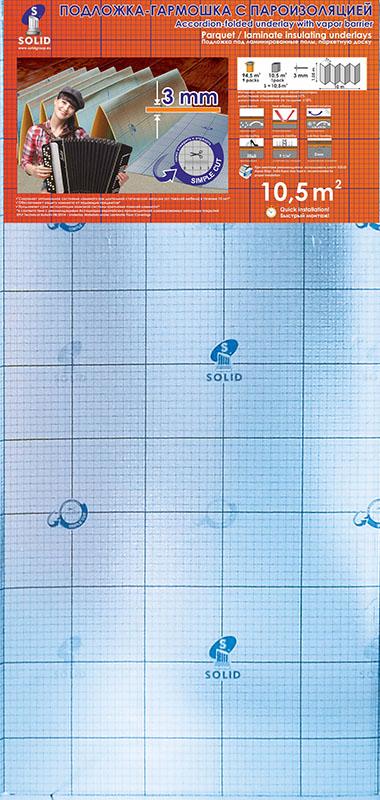 Подложка-гармошка с пароизоляцией 3 мм